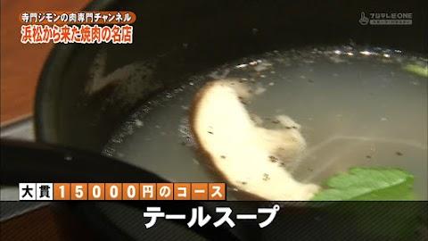 寺門ジモンの肉専門チャンネル #31 「大貫」-0954.jpg