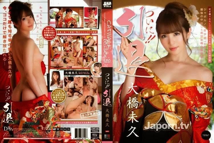 CARIB-803 Kimono Lady Miku Ohashi Uncensored