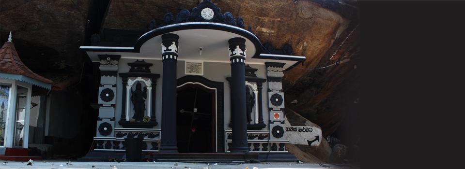 Sankapala Temple Slideshow