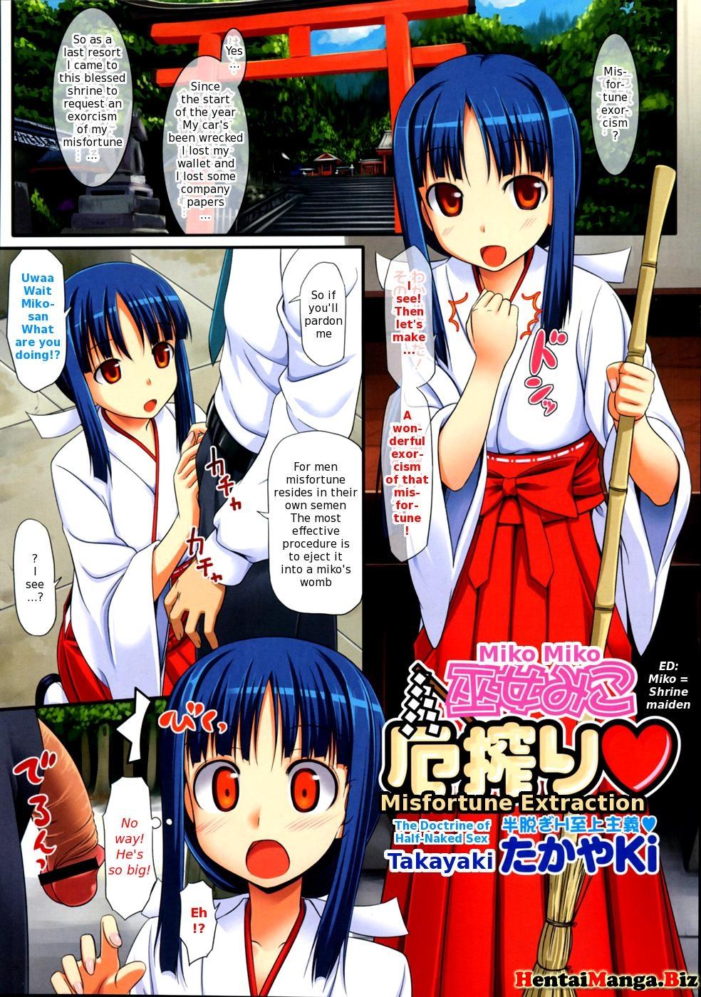 Hentai Manga - Takayaki - Miko Miko Misfortune Extraction [ENG][Short]-Read-Hentai-Manga-Onlnie