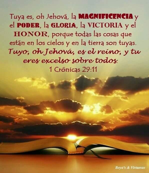 Reflexiones Cristianas Para El Alma La Gloria Es Para Dios
