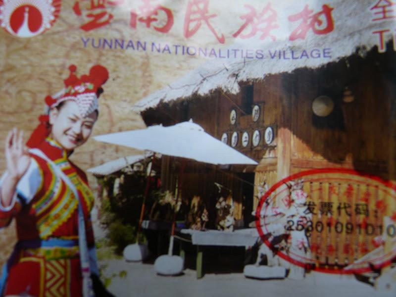 CHINE.YUNNAN.KUN MING Village des minorités 2 - P1270736.JPG