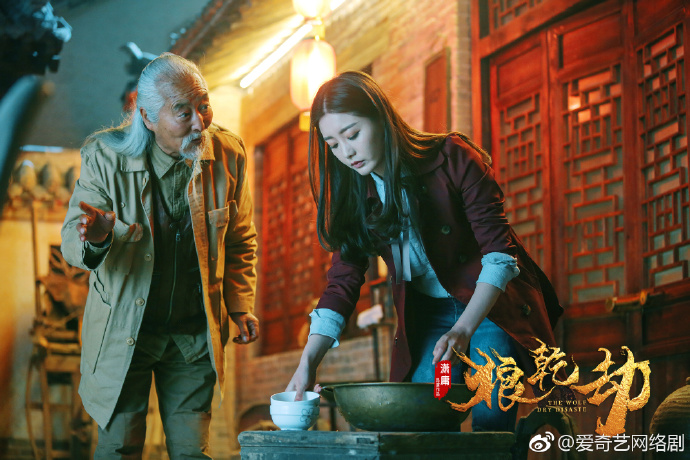 The Wolf Dry Disaster China Web Drama