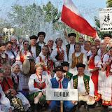 2013-08-16 Bułgaria, Burgas