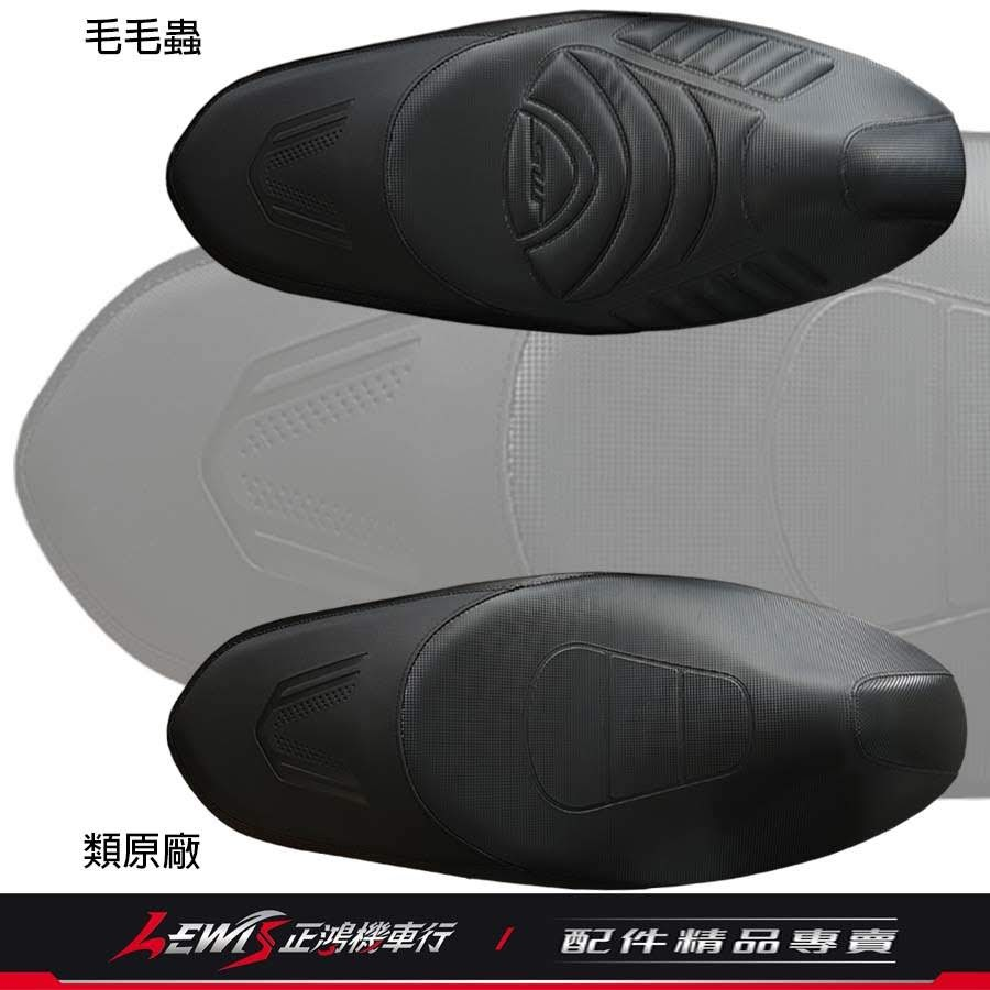 SMAX 沙發坐墊