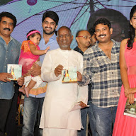 Abbayitho Ammayi Audio Launch Stills