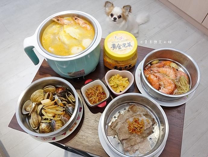 16 東方韻味 黃金泡菜 吻魚XO醬 熱門網購 團購商品
