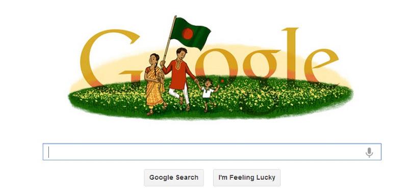 bangladesh independence day google doodle
