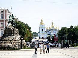Kiev Survey City tour