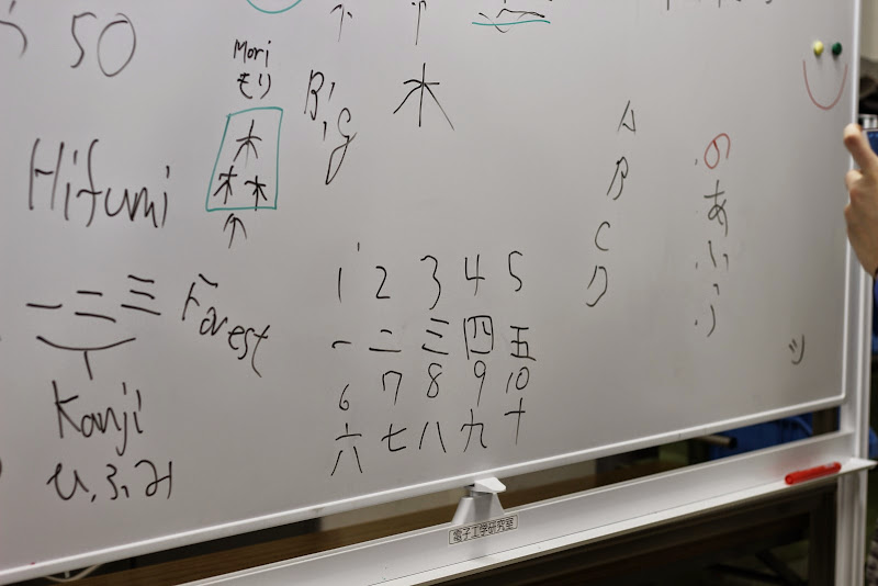 2014 Japan - Dag 2 - marjolein-IMG_0234-0151.JPG