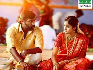 Karuppan release date announced: Vijay Sethupathi