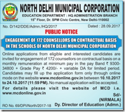 NDMC Notification 2017 www.indgovtjobs.in