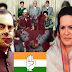 Royal Massacre and role of RAW, Indian Congress Party & Gandhi Family