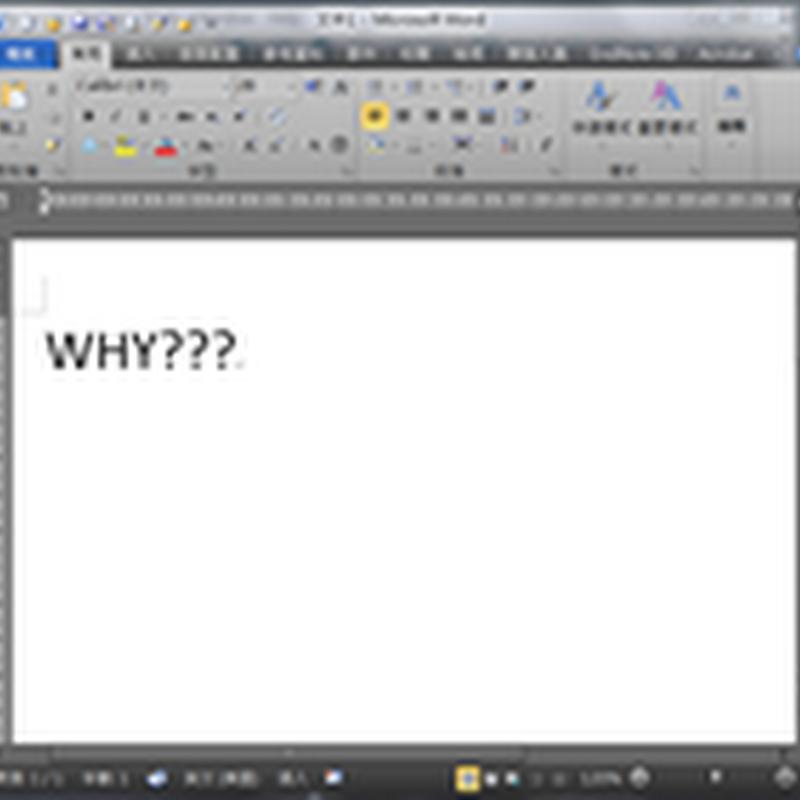 為什麼我無法插入書目至Word