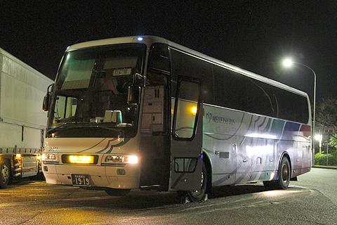 名鉄バス「名古屋~松山線」 2701 上分PA休憩中
