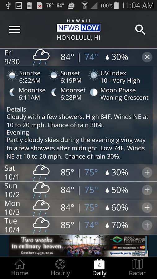 Hawaii News NOW WeatherNOW Android Apps On Google Play - Hawaii radar doppler