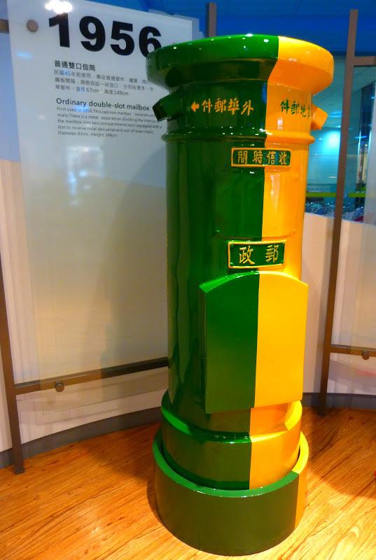 Taipei Aéroport. - P1240934.JPG