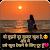 Hindi Sad Shayari Images file APK for Gaming PC/PS3/PS4 Smart TV