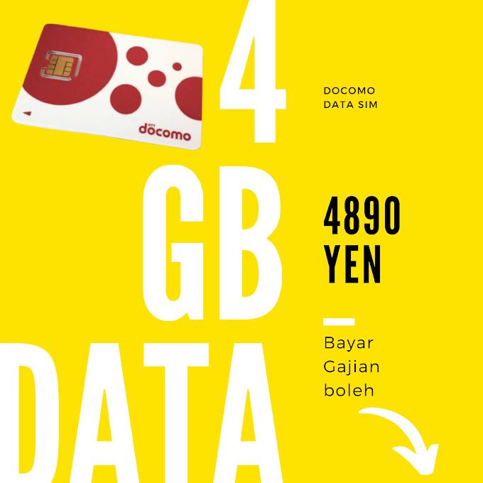 New DOCOMO AICOM 4GB