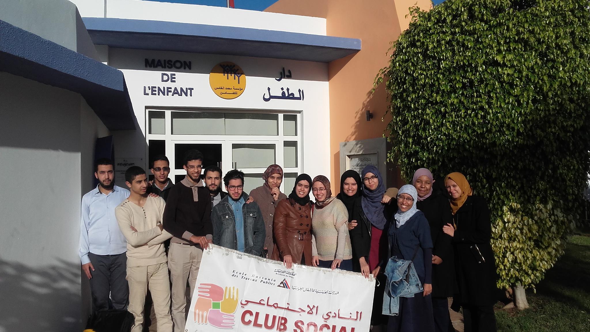 Visite maison de enfant dans le cadre du projet AWASSER - Club Social 2015-2016