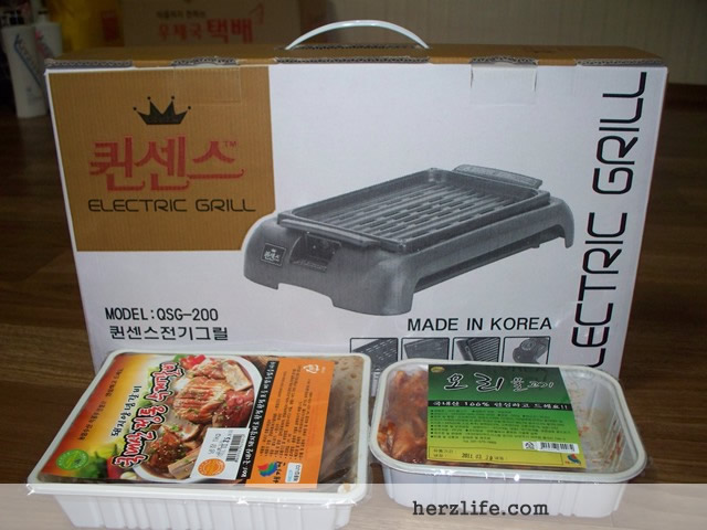 Korean Electric Grill