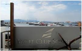 Созополь. Яхт-клуб