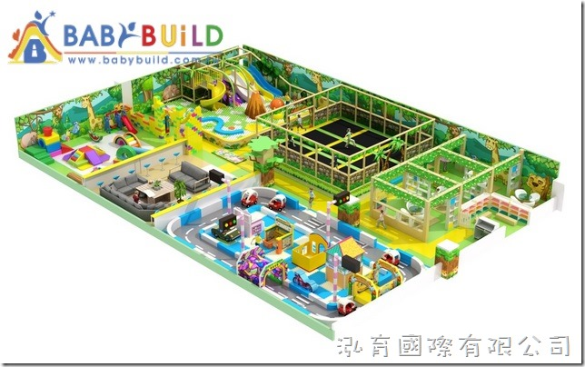 BabyBuild 室內兒童遊戲場