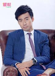 Tian Zheng China Actor