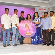 Santosham Film Awards Cutainraiser Event (100).JPG
