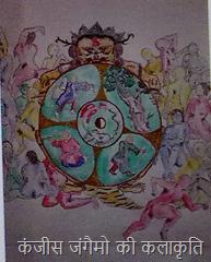 कंजीस जंगैमो की कलाकृति