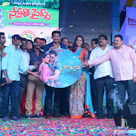 Soukyam Music Launch