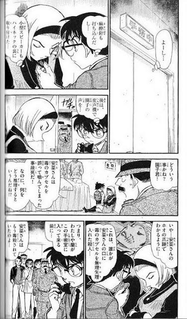 ついに見た目は子共の名探偵コナンの正体がバレる!?