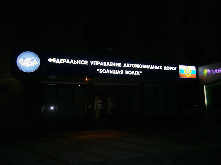 outdoor_svetovye-koroba (7).jpg