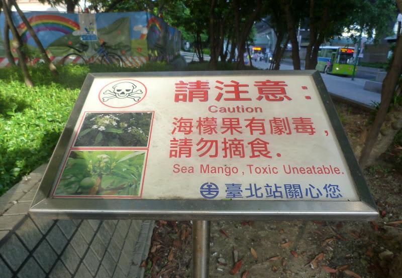 Taipei Main Station