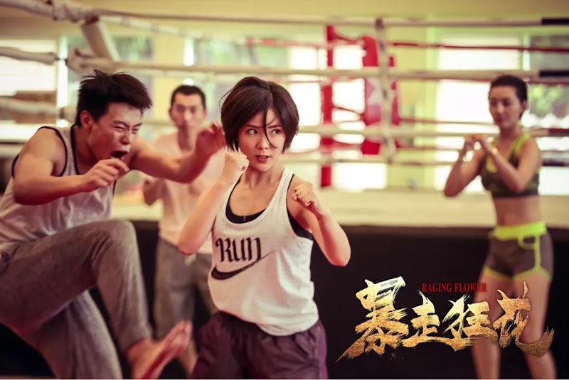 Raging Flower China Movie