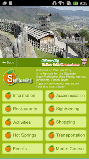 Chikuma City Visitors Guide- screenshot thumbnail