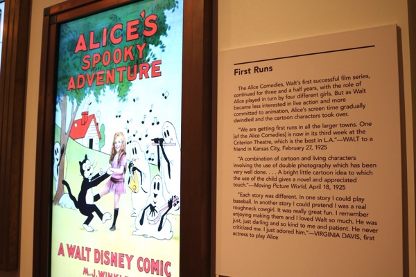 The Walt Disney Family Museum 2