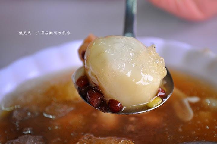 屏東潮州美食