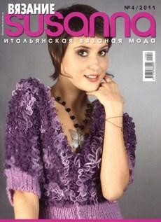 Revista Susanna № 4 2011