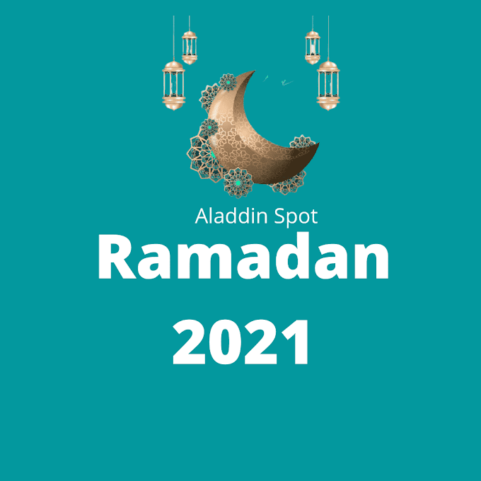 You Must Read This During Ramadan 2021