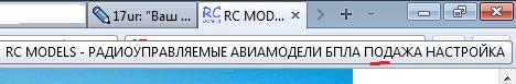 rc models