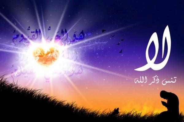 Cahaya itu telah terbagi menjadi dua bab  Cahaya matahari dan cahaya hati