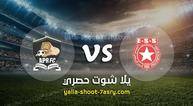 مشاهدة مباراة النجم الرياضي الساحلي والجيش الرواندي بث مباشر بتاريخ 23-10-2021 دوري أبطال أفريقيا