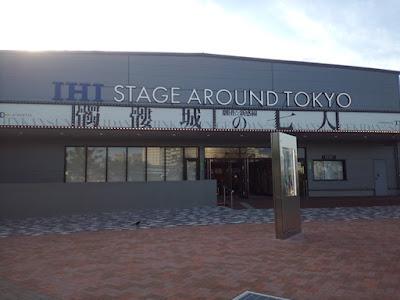 ステージアラウンド.jpg