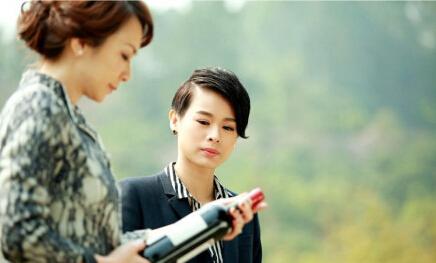 Wine Beauty China Web Drama