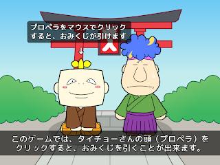 omikuji_ss02