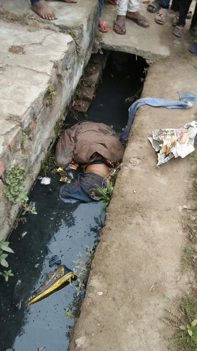 रायबरेली मोहल्ले की छोटी सी नाली मे 26 वर्षीय युवक का मिला शव