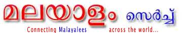 Malayalam Search Engine