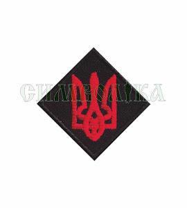 Кокарда Тризуб тк. чорна/червона