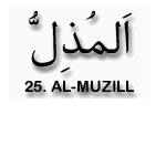 25.Al Muzill